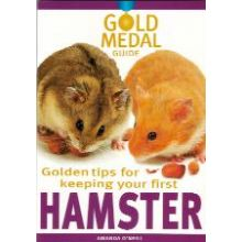 Gold Medal Guide Hamster
