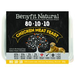 Benyfit Natural 80.10.10 Chicken Meat Feast