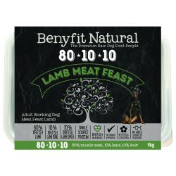 Benyfit Natural 80.10.10 Lamb Meat Feast