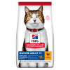 HILL'S SCIENCE PLAN Mature 7+ Adult Dry Cat Food Chicken Flavour